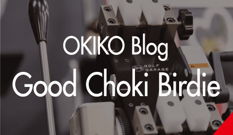 OKIKO Blog Good Choki Birdie