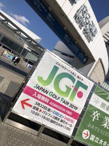JAPAN GOLF FAIR2019行ってきました!