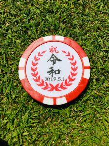 令和幕開けの日に…!OKIKO BALANCE CUP!