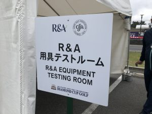 R&Aのドライバーテスト!(来週は今年初のLPGAに)