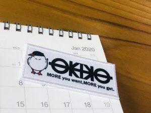 2020年OKIKO新企画イベント計画中!